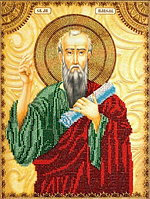 Набор для вышивки бисером икон: Святой Павел 23х30 см Abris Art AA-022