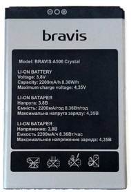 Аккумулятор (Батарея) Bravis Crystal A506 (2200 mAh)