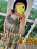 Сарафан на бретельках декорирован вышивкой макраме, ткань: хлопок. Размер:42-44. Разные цвета (07), фото 5
