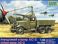 1:48 Сборная модель автомобиля АС-2, Unimodels 506;[UA]:1:48 Сборная модель автомобиля АС-2, Unimodels 506