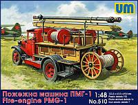 1:48 Сборная модель автомобиля ПМГ-1, Unimodels 510;[UA]:1:48 Сборная модель автомобиля ПМГ-1, Unimodels 510