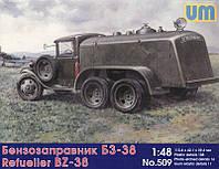1:48 Сборная модель автомобиля БЗ-38, Unimodels 509;[UA]:1:48 Сборная модель автомобиля БЗ-38, Unimodels 509