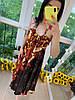 Сарафан на бретельках с открытой зоной декольте, ткань: креп атлас. Размер:44-46. Разные цвета (07), фото 8