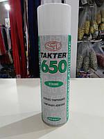 Спрей-клей тимчасової фіксації д/вишивки та крою (уп 500мл) Adesivo Green -650 Siliconi
