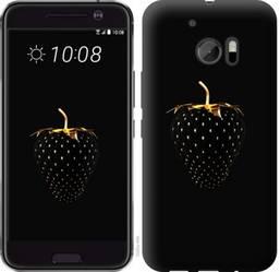 "Чехол на HTC 10 Черная клубника ""3585c-464-19380"""