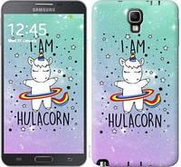 "Чехол на Samsung Galaxy Note 3 Neo N7505 I'm hulacorn ""3976u-136-17806"""