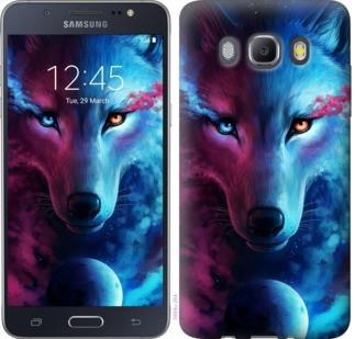 "Чехол на Samsung Galaxy J5 (2016) J510H Арт-волк ""3999c-264-19380"""