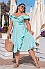 Літнє плаття на запах з рукавом крильце, з 48-52 розміри