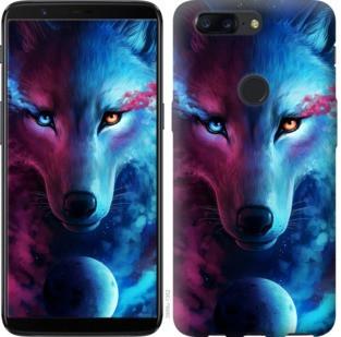"Чехол на OnePlus 5T Арт-волк ""3999u-1352-19380"""