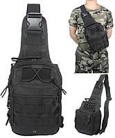 Сумка тактическая мужская на 7л через плечо, штурмовая, военная, армейская сумка рюкзак Oxford 600D, (Черный)