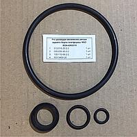 Ремкомплект цилиндра запора борта МАЗ 503А-8505310 РК