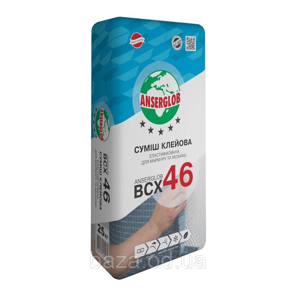 Клей для мрамора и мозаики Anserglob BCX 46, 25 кг, белый