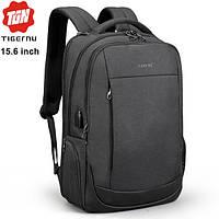 2a2e87312d5f Рюкзак городской TIGERNU T-B3503 антивор для ноутбука 15.6