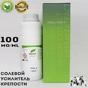 Солевой Salt Усилитель крепости  FEELLIFE 100мг/мл ( 5 мл)