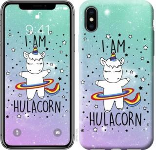"""Чехол на iPhone X I'm hulacorn """"3976c-1050-19380"""""""