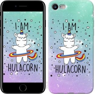 """Чехол на iPhone 8 I'm hulacorn """"3976c-1031-19380"""""""