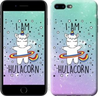 "Чехол на iPhone 8 Plus I'm hulacorn ""3976c-1032-19380"""