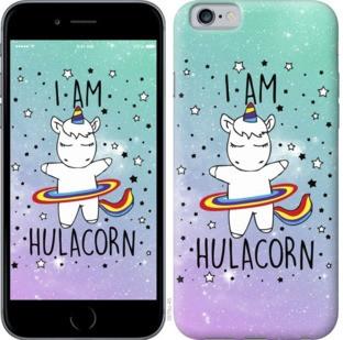 """Чехол на iPhone 6s I'm hulacorn """"3976c-90-19380"""""""