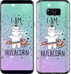 "Чехол на Samsung Galaxy S8 Plus I'm hulacorn ""3976c-817-19380"""