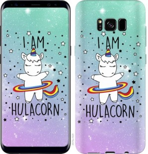 "Чехол на Samsung Galaxy S8 I'm hulacorn ""3976c-829-19380"""