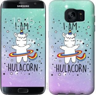 "Чехол на Samsung Galaxy S7 Edge G935F I'm hulacorn ""3976c-257-19380"""