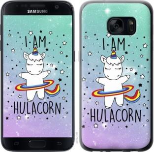 "Чехол на Samsung Galaxy S7 G930F I'm hulacorn ""3976c-106-19380"""