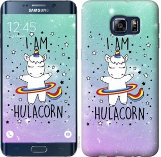 "Чехол на Samsung Galaxy S6 Edge Plus G928 I'm hulacorn ""3976u-189-19380"""