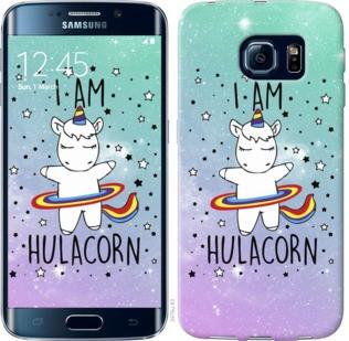 "Чехол на Samsung Galaxy S6 Edge G925F I'm hulacorn ""3976c-83-19380"""