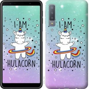 "Чехол на Samsung Galaxy A7 (2018) A750F I'm hulacorn ""3976c-1582-19380"""