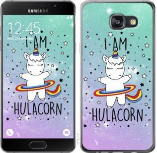 "Чехол на Samsung Galaxy A7 (2016) A710F I'm hulacorn ""3976c-121-19380"""