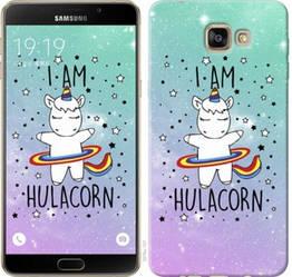 "Чехол на Samsung Galaxy A9 Pro I'm hulacorn ""3976u-724-19380"""
