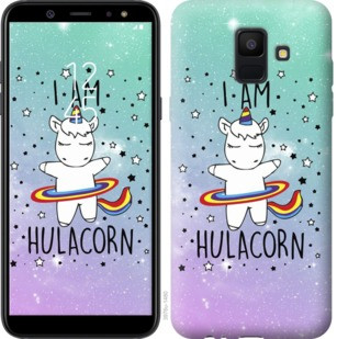 "Чехол на Samsung Galaxy A6 2018 I'm hulacorn ""3976c-1480-19380"""