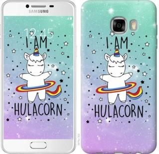 "Чехол на Samsung Galaxy C7 C7000 I'm hulacorn ""3976u-302-19380"""