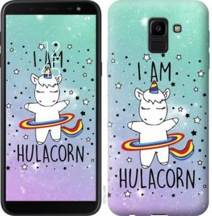 "Чехол на Samsung Galaxy J6 2018 I'm hulacorn ""3976c-1486-19380"""