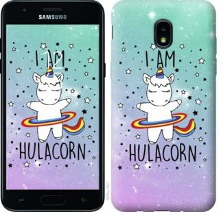 "Чехол на Samsung Galaxy J3 2018 I'm hulacorn ""3976u-1501-19380"""