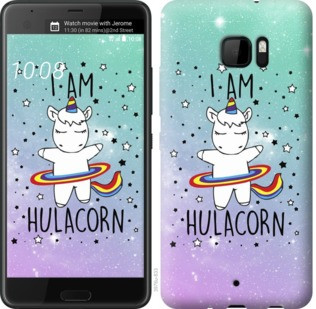 "Чехол на HTC U Ultra I'm hulacorn ""3976u-833-19380"""