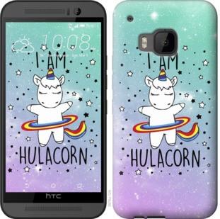 "Чехол на HTC One M9 I'm hulacorn ""3976c-129-19380"""