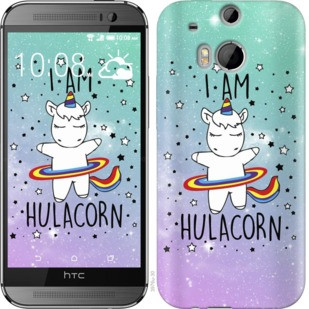 "Чехол на HTC One M8 dual sim I'm hulacorn ""3976c-55-19380"""