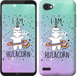 """Чехол на LG Q6 I'm hulacorn """"3976c-1094-19380"""""""