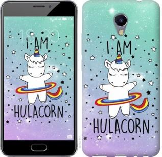 """Чехол на Meizu M5 Note I'm hulacorn """"3976c-447-19380"""""""