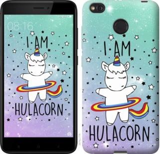 "Чехол на Xiaomi Redmi 4X I'm hulacorn ""3976c-778-19380"""