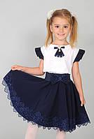 Очень красивая школьная юбка Солнце темно-синий 134