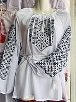Женская вышиванка Кодб1007