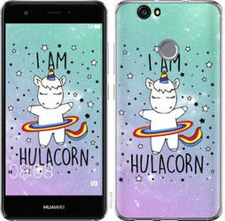 "Чехол на Huawei Nova I'm hulacorn ""3976c-439-19380"""