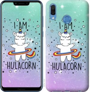 "Чехол на Huawei Honor Play I'm hulacorn ""3976u-1533-19380"""