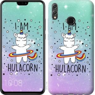 "Чехол на Huawei Honor 8X I'm hulacorn ""3976u-1596-19380"""