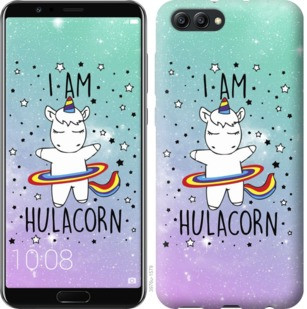 "Чехол на Huawei Honor V10 / View 10 I'm hulacorn ""3976u-1579-19380"""
