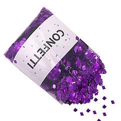 Конфетти Квадратики фиолетовый металлик 250 г