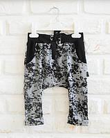 Легкие штаны гаремы. Унисекс. Размер: 98 см