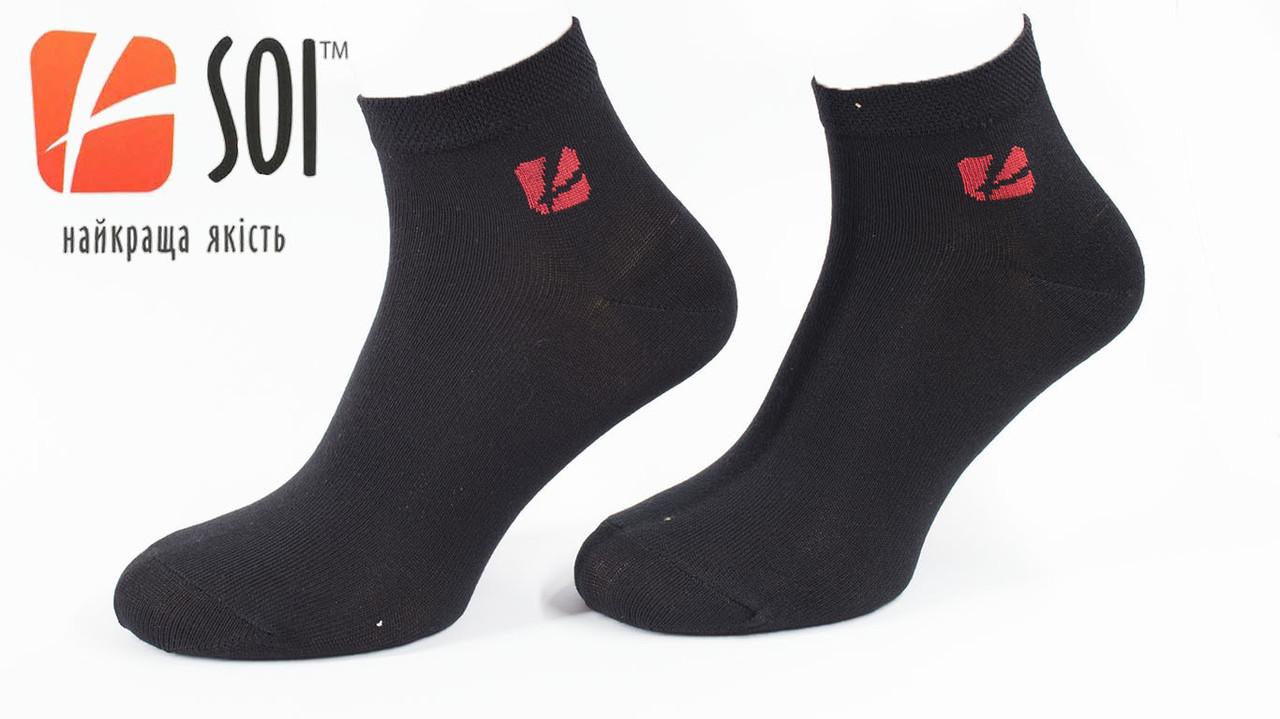 Шкарпетки SOI Спорт р.27 чорний